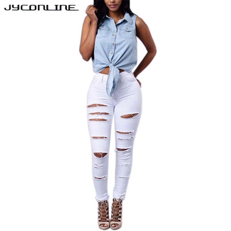 Popular White High Waisted Jeans-Buy Cheap White High Waisted ...