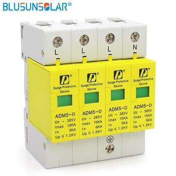 10 pieces / lot household lightning surge protectors 4P 10KA 220V 385V Low-voltage surge protection device