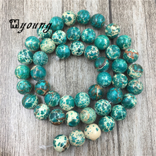 MY0073 Natural Stone Green Sea Sediment Imperial Beads,Emperor Loose Beads Pick For Jewelry
