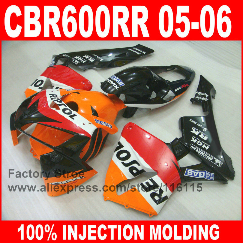 7gifts ABS Injection mold motorcycle fairings bodykit for HONDA F5 CBR 600 RR 2005 2006 CBR600RR 05 06 orange repsol fairing set