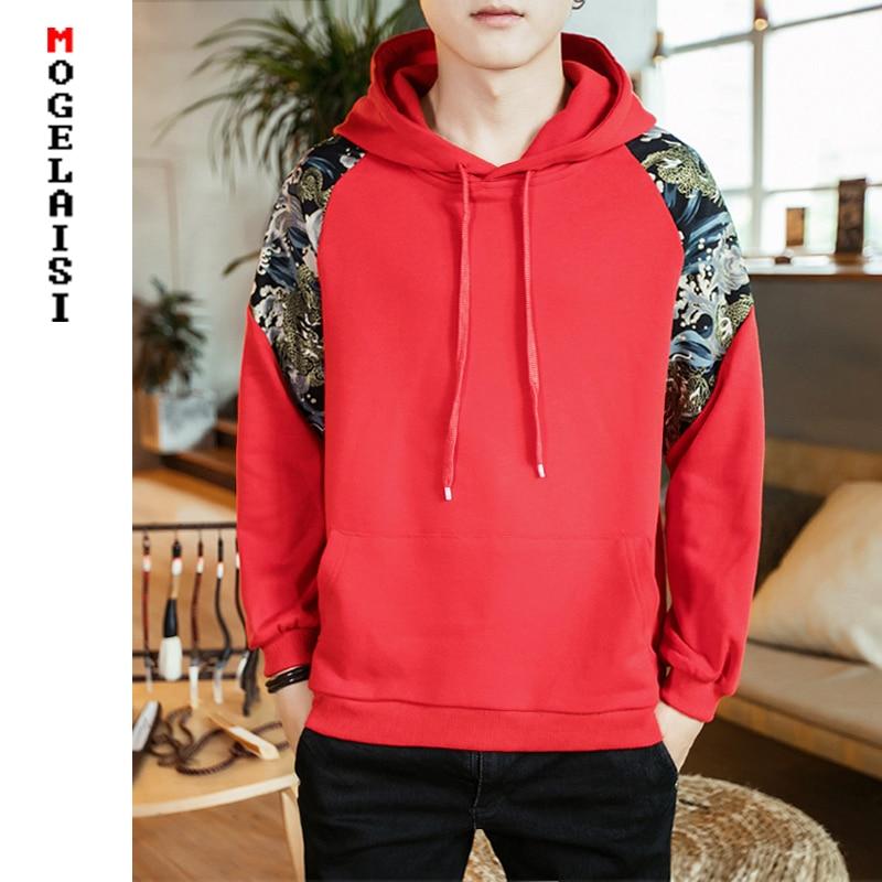 Chinese style hoodie men 2019 spring long sleeve hoodies sweatshirt print Stitching Pullover sweatshirts man clothing A026 Y67