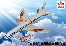 Free Shipping DIY Multi purpose foam model glider ejection aircraft assembled plane toy handmade airplane puzzle children
