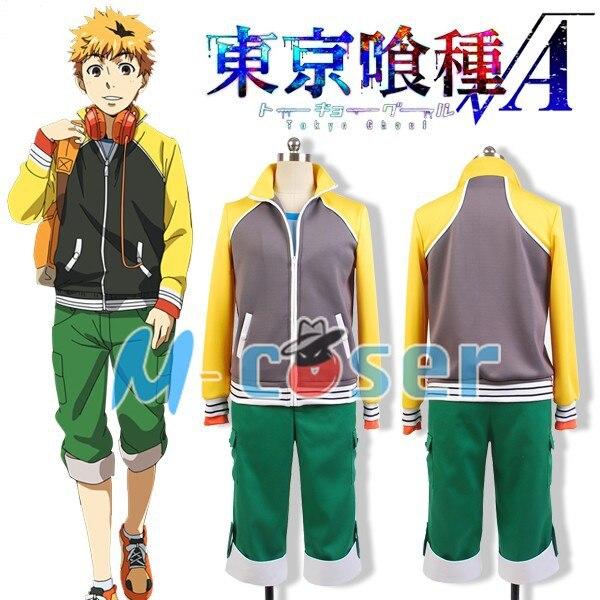 Tokyo Ghoul Hideyoshi Nagachika Men Coat Pants Boys School Uniform Cosplay Costume Full set