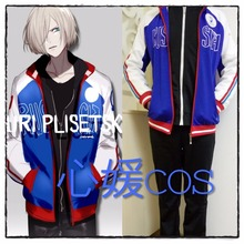 New 2017 Yuri On Ice Victor Plisetsky Cosplay Costume Jacket Hoodie Sports Suit Japannese Yuuri