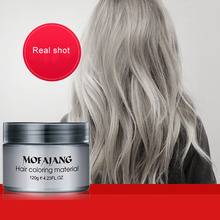Professional Hair Care&Styling 7 Color One-Time Hair Color Wax Dye Cream Gray Color 120g Hair Color Molding Paste DIY Hair Style