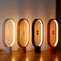 Original Heng Balance lampe LED veilleuse USB alimenté décor à la maison chambre bureau Table nuit lampe roman lumière cadeau pour les enfants