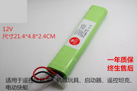 RC Car Battery NI MH SC 12V 3800mah 5300mah 6800mah