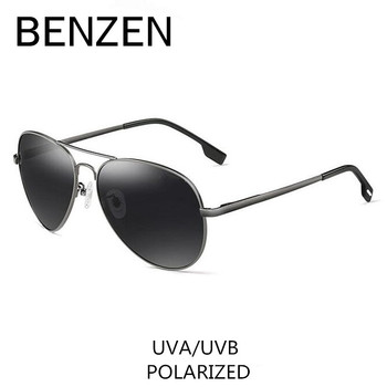 Aviator Design Night Vision Polarized Sunglasses