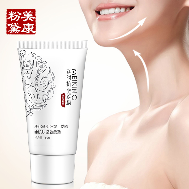 MEIKING Skin Care Neck Mask Firming Anti Wrinkle Whitening Moisturizing Neck Mask Creams  Neck Care For All Skin Types 80G