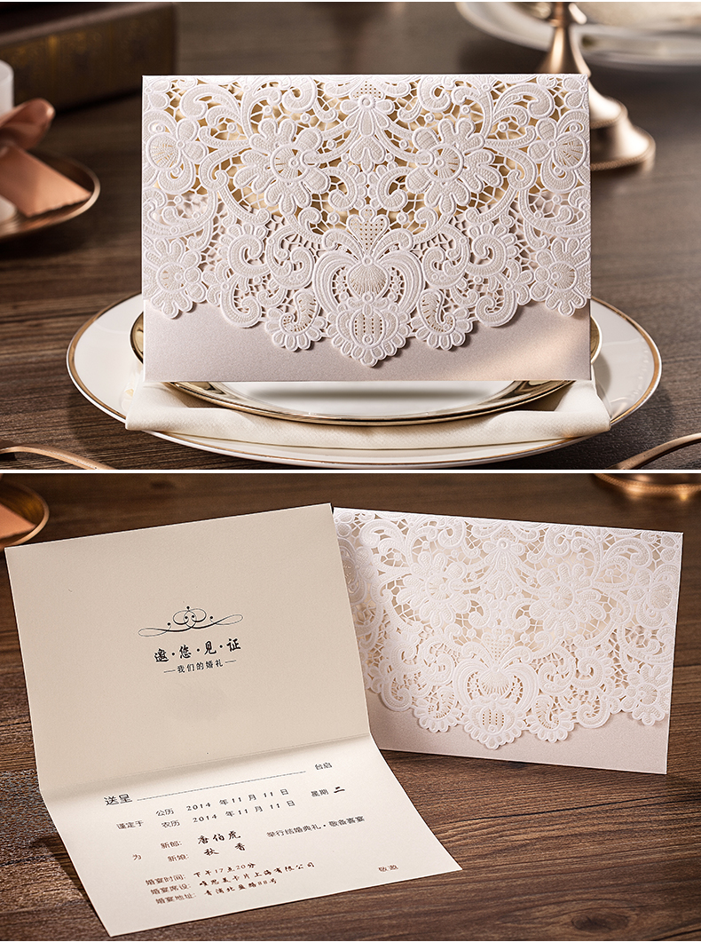 Red Gold Laser Cut Wedding Invitation Card With Embossed Flower