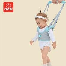Berkualiti tinggi Bayi Selamat Berjalan Pembelajaran Pembantu Belt Kanak-kanak Kanak-kanak Keselamatan Tali Keselamatan Bayi Memanfaatkan Pengiriman Percuma QPZ-8966