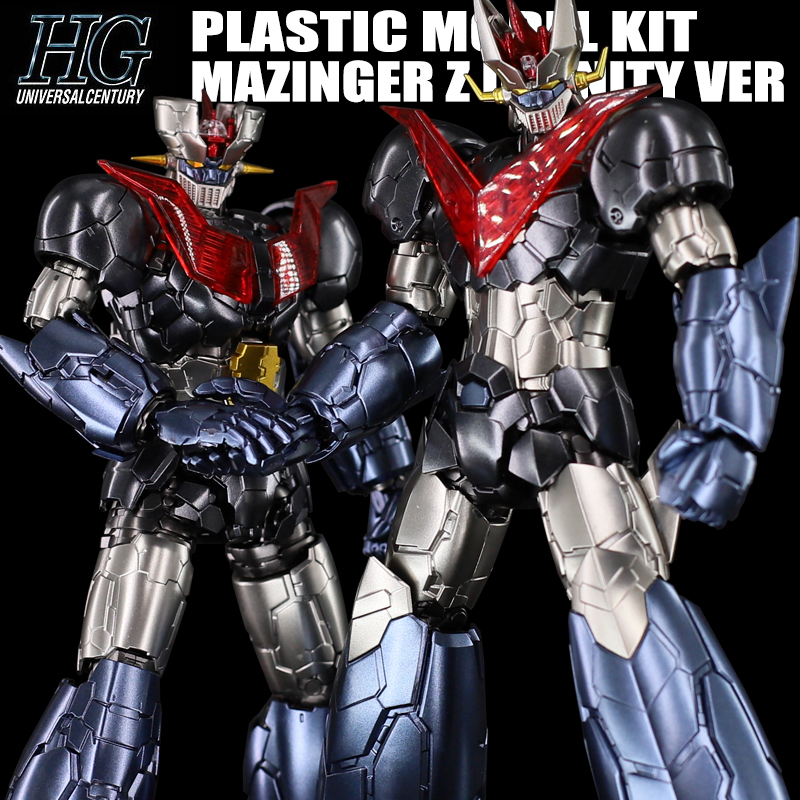 <font><b>BANDAI</b></font> HG 1/144 <font><b>Mazinger</b></font> <font><b>Z</b></font> INFINITY GREAT <font><b>MAZINGER</b></font> GUNDAM Metal Plating Colour <font><b>Action</b></font> <font><b>Figure</b></font> Model Modification Deformable image