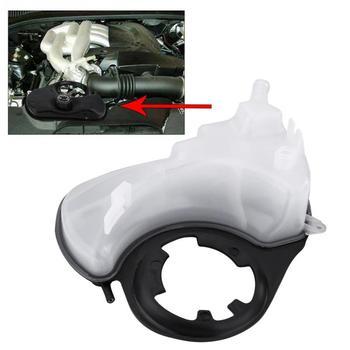 1 шт. котел для хладагента авто хладагента рекуперации резервуар расширения с крышкой для Jaguar X-type 2002-2008 C2S46861 C2S18320