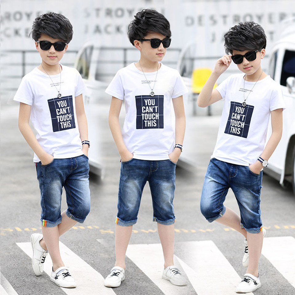 Summe Kids/' Boys Girls Comfortable mesh Short-sleeved T-shirt 10 Color 2-13Y NEW