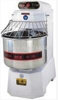 21L Commercial mixer double speed dough mixer shortener flour mixer
