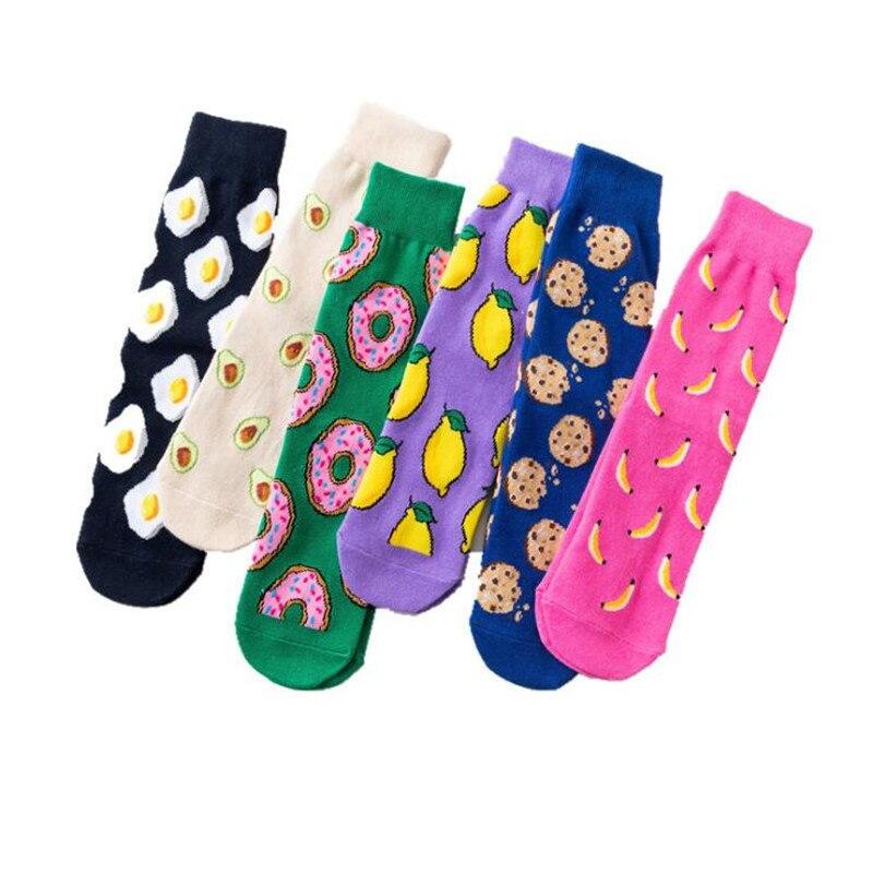 Korean Kawaii Harajuku Fruits   Socks   Lemon Avocado Pineapples Banana Novelty   Socks   Cute Women Cotton   Socks   Funny Calcetines Mujer
