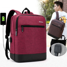 Women USB Charging Backpack Boys Girsl Backpacks School Bags Work Travel Shoulder Bag Mochila Teenager