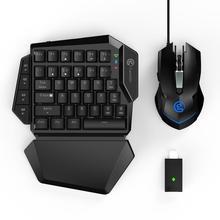 GameSir коврик VX AimSwitch Беспроводной клавиатуры регулируется Точек на дюйм Мышь комбо для консолей играть FPS игры для PS4/PS3/Xbox One/переключатель/PC