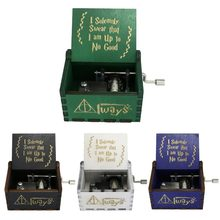 Drop Shipping 2019 Black Wooden Music Box Game Of Throne Caja Musical Zelda Hand Cranked Wood Musical Box Christmas Gift(China)