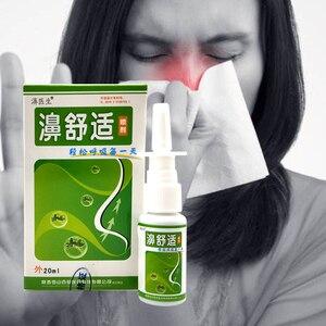 Image 2 - 10 шт. спрей от ринита, синусита, загруженность носа, зуд, аллергический препарат для носа