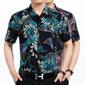 2016 New style men summer fashion casual contrast geometric multicolor printed short sleeve shirt