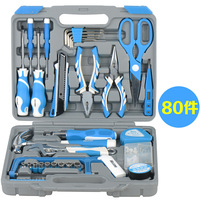 84 PC Home Repair Tools Set Screwdrivers Bits Set Pliers Sockets Spanner Wrench Saw Hammer Household Tool Kits Hand Tool Box