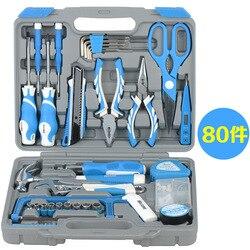 Juego de herramientas de reparación para el hogar de 84 piezas, Juego de puntas de destornilladores, alicates, llave inglesa, sierra, martillo, utensilio doméstico, Kits de herramientas manuales
