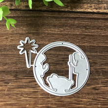 New Birth Jesus Metal Cutting Dies for Scrapbooking DIY Album Embossing Folder Paper Cards Maker Template Stencils Crafts