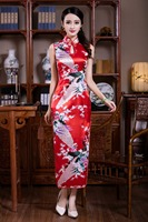 Red Traditional Chinese Womens Silk Rayou Halter Long Cheongsam Qipao Evening Dress Flower Size S M