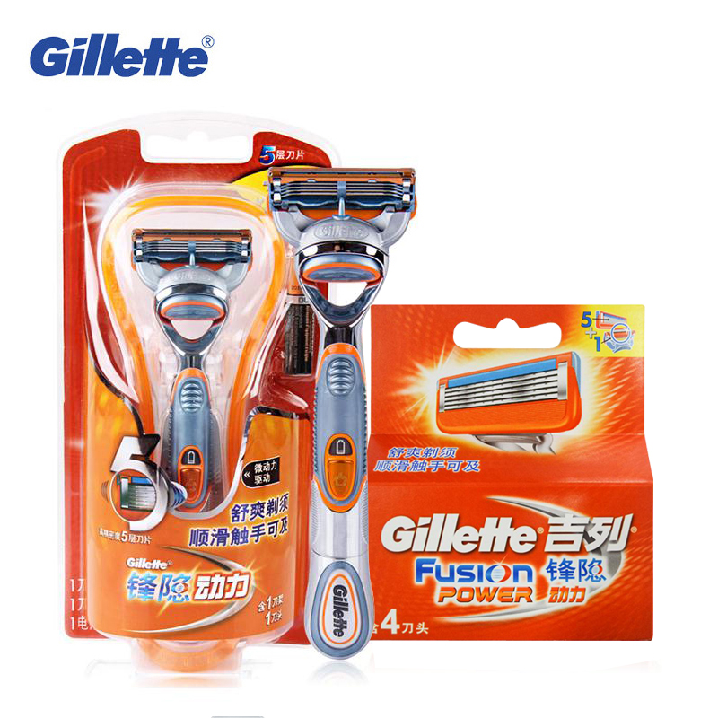 Geniune Gillette Fusion Power Shaving Razor Blades For Men 1 Holder+5 blades Brands Electric Shavers Safety Razors Face Care yingjili razor manual razor metal holder 3 layers razor blades safty shaver for man care