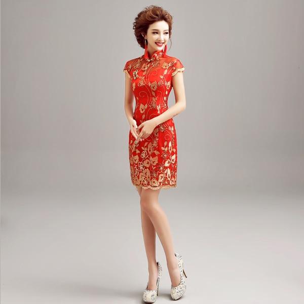 Vestiti Da Sposa Cinesi.Cheongsam Vestito Cinese Tradizionale Abito Da Sposa Cheongsam