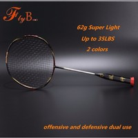 Full Carbon Fiber Badminton Rackets Exceed Light 8U(62g) Offensive Defensive Dual Use Single Racquets With Stringing Q1253CMC