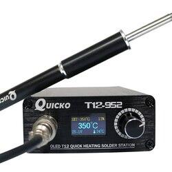 QUICKO STC-T12-952 OLED цифровая паяльная станция высокого качества ручка из алюминиевого сплава с наконечниками для паяльника электронный припой