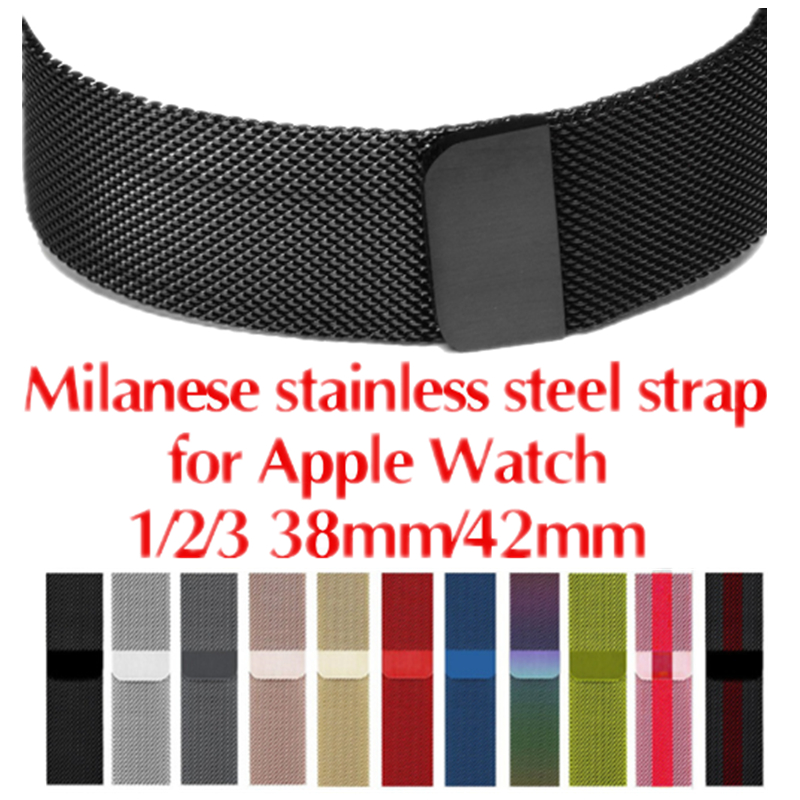 Milanese Loop Band Strap for Apple Watch 38mm 42mm Sport Series 1/2/3 Stainless Steel Bracelet Watchband for iWatch Metal belt milanese loop strap for apple watch bands 42mm for iwatch band 38mm stainless steel metal bracelet mesh watchband serise 3 2 1
