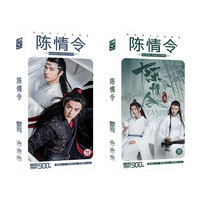340 stks/set De Ongetemde Chen Qing Leng Grote Postkaart Wenskaart Verjaardag Brief Gift Card Bericht Kaart