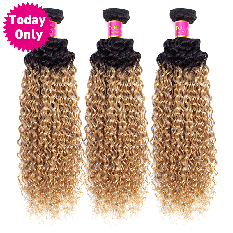 TODAY ONLY Mongolian Kinky Curly Hair 3 Bundles Blonde Human Hair Extensions Ombre Human Hair Bundles