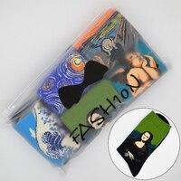 5 Paia/set Famoso Dipinto Ad Olio Mona Lisa Art Calzini Delle Donne Del Cotone Harajuku Moda Divertente Ragazze Calze Lunghe con il Sacchetto Del Regalo