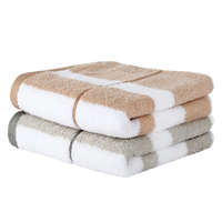 Cotton Bath Towel Yarn Weaving Soft Strong Water Absorption Stripe Bathroom Towels Two Packs Gray/brown 32*72 Cm 100% Cotton