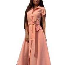 Summer Cosy Women Dresses Silm Solid Color Short Sleeve Dress With The Belt Shirt Dress Women Long Dress Plus Size Vestidos