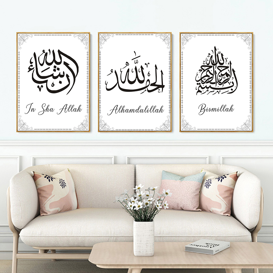 Black And White Islamic Wall Art Posters And Prints Modern Arabic Calligraphy Art Pictures Canvas Paintings Wall Art Home Decor