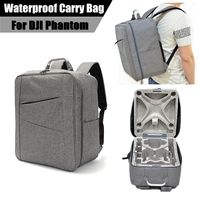 1 Pcs Backpack Shoulde Bag For DJI Phantom 4 Drone Gray Light Fashion Waterproof UAV Carry Case Storage Bags