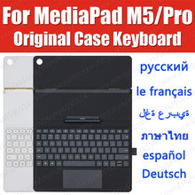 Official DFH Aimo 100% Original 10.8 inch HUAWEI MediaPad M5 Pro Case Keyboard Leather Stand Flip Cover With Russian Sticker(China)