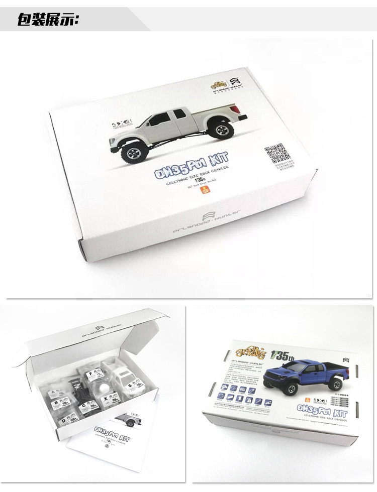 100% NEW High-Quality Orlandoo F150 OH35P01 KIT Assemble Climbing RC Car Parts Version Assembled remote control cars