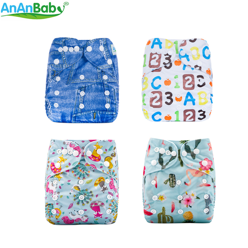 Baby Diapers PUL Print Pocket Diaper Cover Washable & Breathable Adjustable Baby Diaper Cloth J Sereis