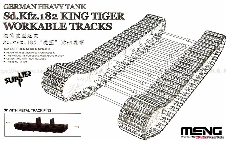 Meng Model SPS-038 1/35 German Sd.Kfz.182 King Tiger Workable Tracks Sps038