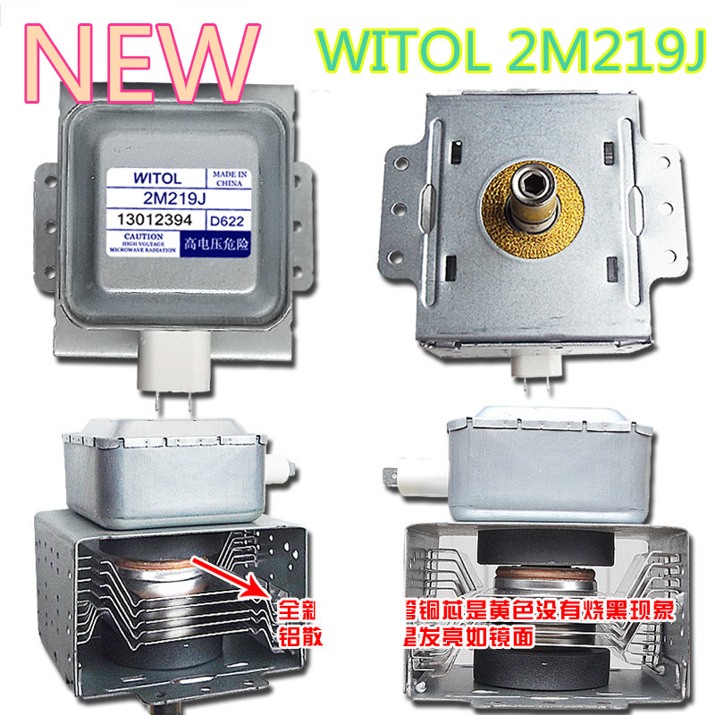 NEW  WITOL  2M219J  Magnetron Microwave Oven Parts,for Midea Microwave Oven Magnetron Microwave oven spare parts genuine original microwave oven magnetron for midea witol 2m219j magnetic tube disassemble 9 into a new 5 microwave ovens mica