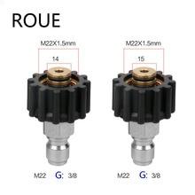 """בלחץ גבוה מכונת כביסה המכונית מכונת כביסה פליז מחבר מתאם M22 נקבה + 3/8 """"מהיר ניתוק תקע m22 * 1.5"""