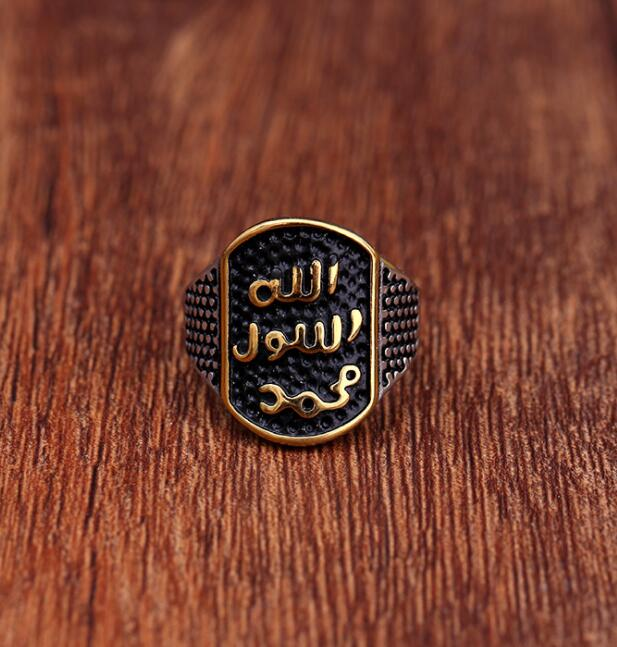 Image 4 - Middle East Arabic Printed Muslim Islamic God Allah Charm Quran 