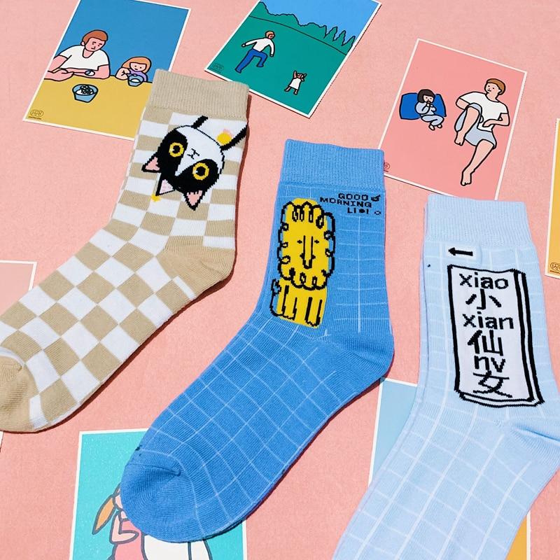 Harajuku Women Short Funny   Socks   Cat & Lion Patterned Cartoon Novelty   Sock   Spring Cotton Hipster Letter Girl Kawaii Japanese Sox