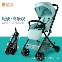 лучшая цена Baby Stroller Lightweight High View can sit can lie folding umbrella car four rounds baby children's trolley